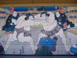 Wall painting of Sumo Museum