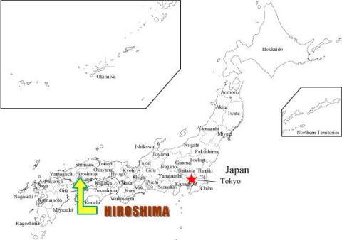 Hiroshima Peace Memorial UNESCO World Heritages Visit Hiroshima - Japan map hiroshima